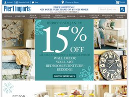 Pier 1 Imports screenshot