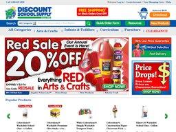 Discount School Supply screenshot