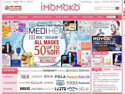 iMomoko screenshot