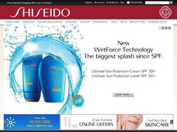 Shiseido screenshot