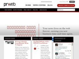PRWeb screenshot