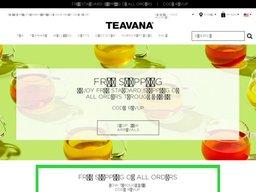 Teavana screenshot