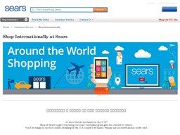 Sears screenshot