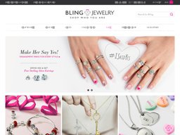 Bling Jewelry screenshot