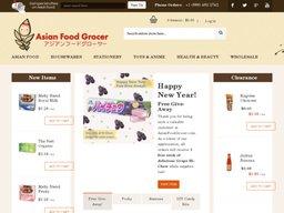 Asian Food Grocer screenshot